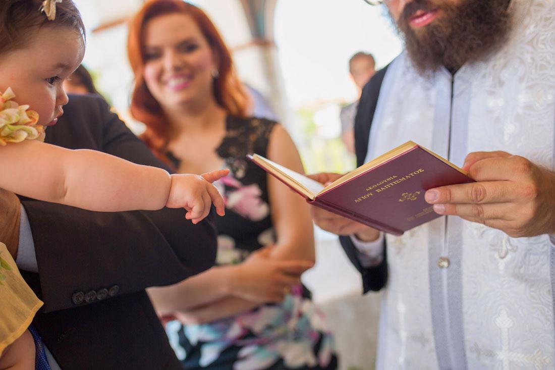 almyros vaptisi fotografisi