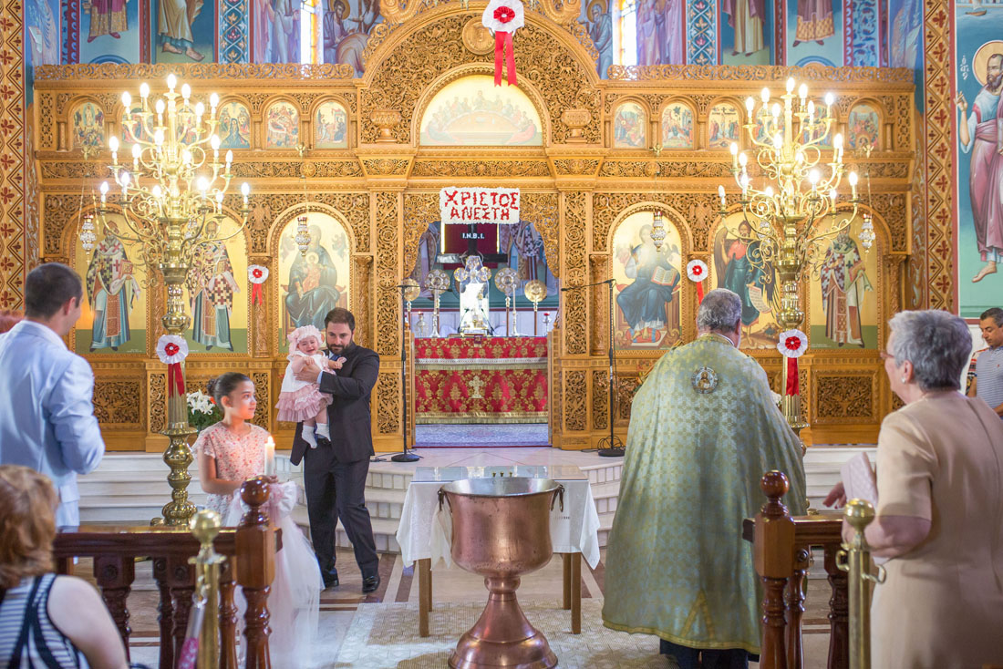 vaptisi fotografisi almyros